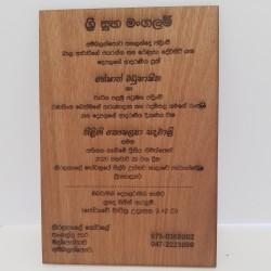 Laser engraved wooden card